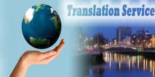 Dịch vụ phiên dịch tiếng Indonesia
