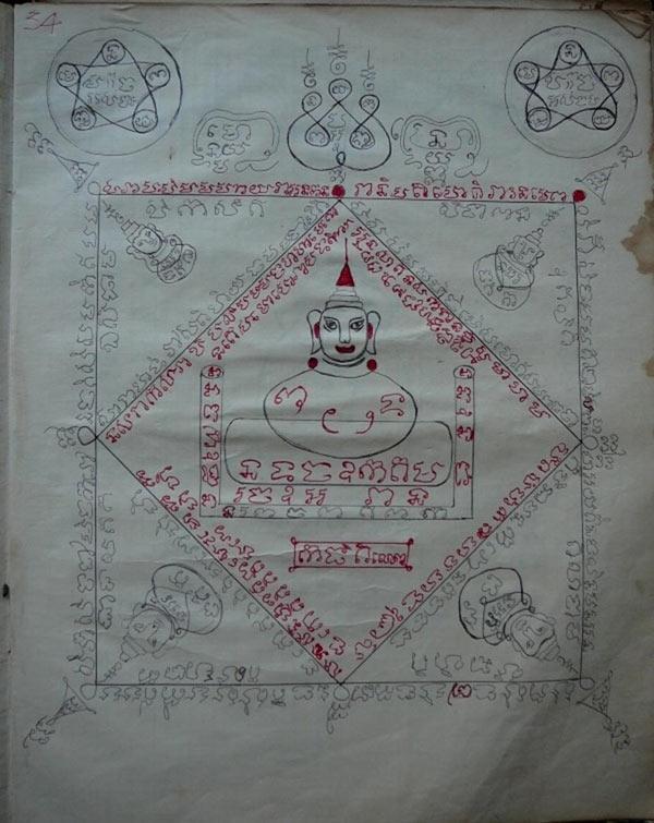 Khăn Ấn Phật Tổ Ngũ Ông Xiêm môn phái