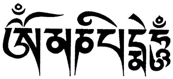 Lục Tự Đại Minh Chú - Tiếng Tây Tạng