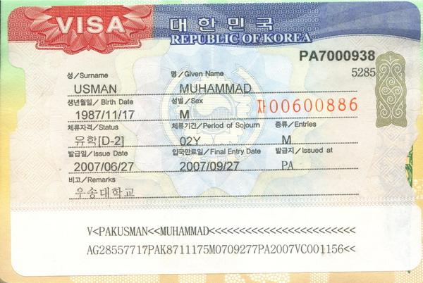 Xin visa Hàn Quốc nhanh tại Halo