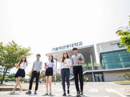 Ưu điểm của du học nghề Hàn Quốc với Visa D4-6